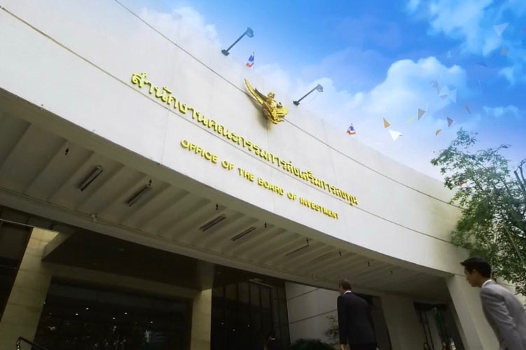 office if the bard of investment thailand